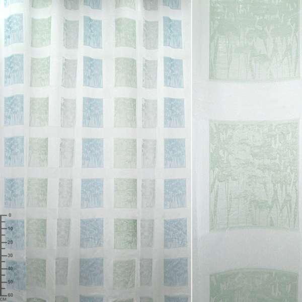 органза-фукра белая с кру. голу.сер.и зел. квад. ш.320