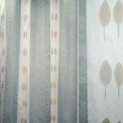 Органза-фукра біло-сірі смужки з бежевими листям ш.328