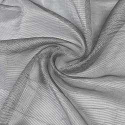 Мікросетка жата хамелеон сріблясто-чорна, з обважнювачем, ш.300