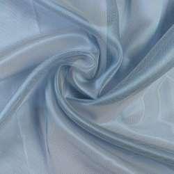 Микросетка серо-голубая блестящая с утяжелителем Германия, ш.300