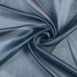 Микросетка сине-серая металлик с утяжелителем Германия, ш.300