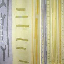 тк. порт. Девар желт.с сирен. смужками і абстр.ш.160