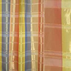 Органза портьєрна в синьо-жовті смужки ш.150