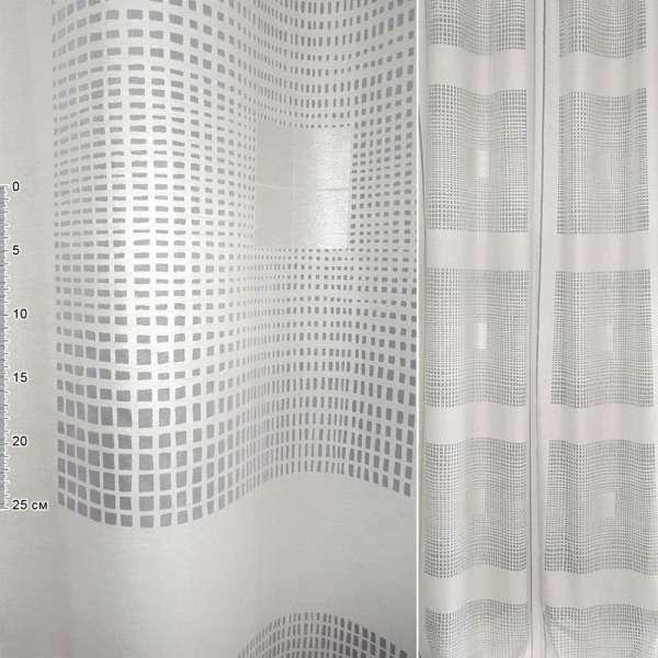 Деворе портьєрне з сірими прямокутниками і сріблястими квадратами ш.150