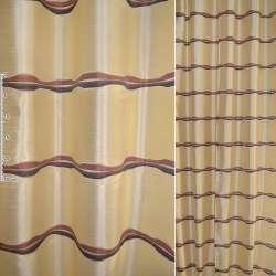 Тафта золотиста в коричневі і теракотові хвилі ш.145