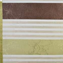 Атлас-льон портьєрний жаккард молочно-оливкові смуги, ш.145