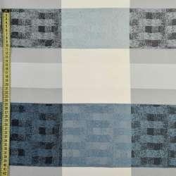 Атлас портьєрний жакардовий кремовий, сіра смужка в квадрати, ш.140