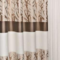 Жаккард в молочні коричневі бежеві смуги і коричневі гілки ш.140