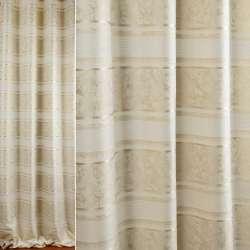 Жаккард для штор полосы с узором золотисто-бежевые на молочном фоне, ш.140