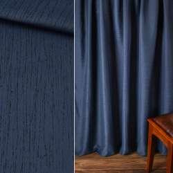 Жаккард для штор синій з чорними штрихами ш.150