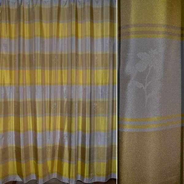 Шелк бежево-желтые квадраты.ш 278