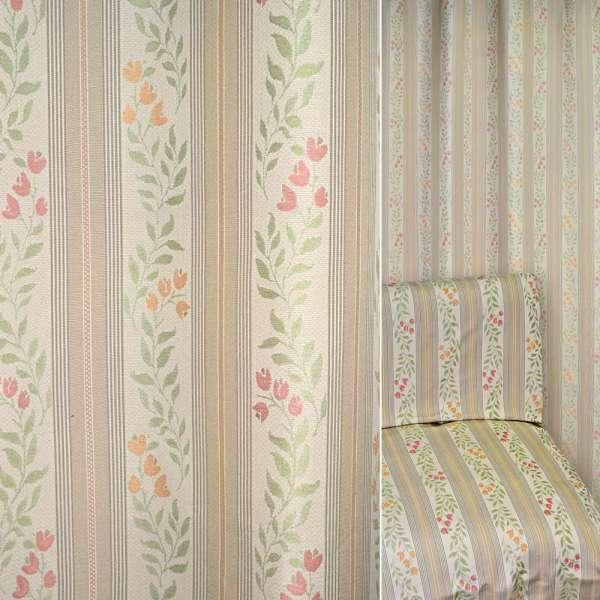 Жаккард в бежевые,песочные полосы с цветами ш.138