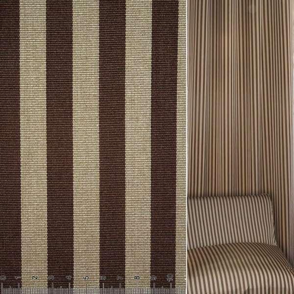 Жаккард рельефный коричнево-бежевые полоски ш.145