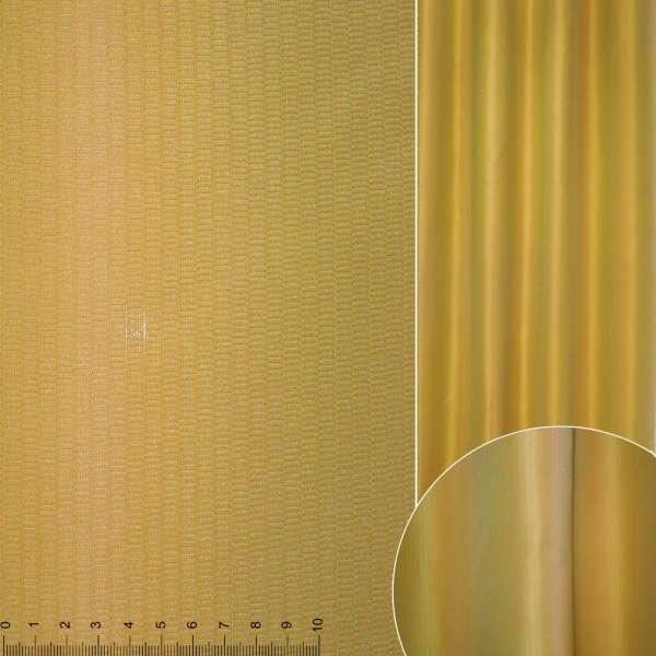 Жаккард золотисто-зеленый ш.140