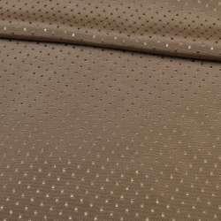 Жаккард портьерный коричневый в мелкие квадраты, ш.140