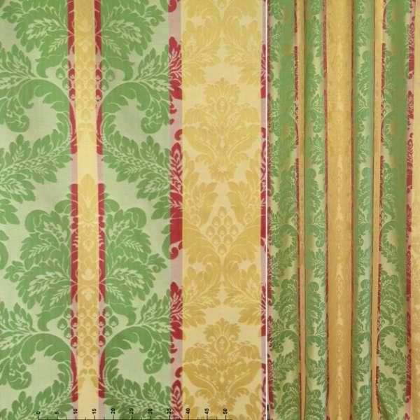 Жаккард золотые,зеленые,вишневые полоски с вензелями ш.140