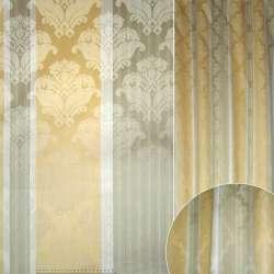 Жаккард в желтые,белые,оливковые полосы с вензелями ш.140