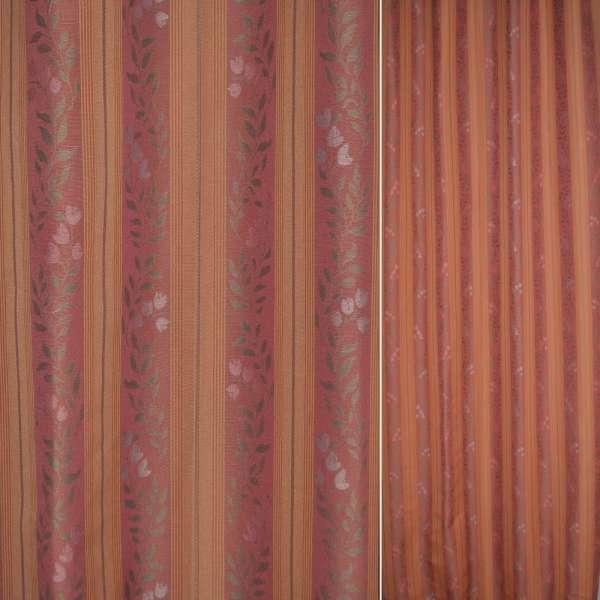 Жаккард в теракотові, червоні смуги з квітами ш.138