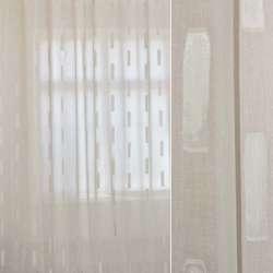 Льон портьєрний полегшений жакардовий молочно-бежевий з геометричними вставками ш.280
