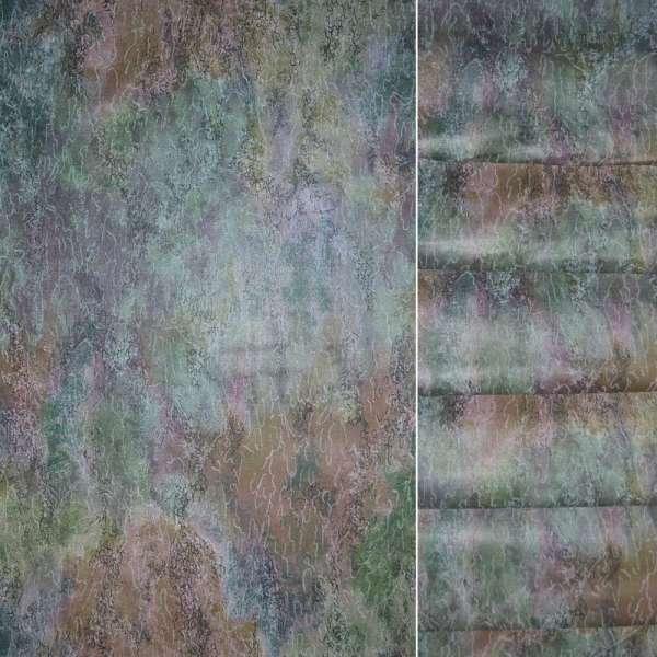 Сатин портьерный в зелено-фиолетово оранжевую абстракцию ш.145