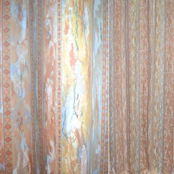 портьерка персик с серой абстр. полосой