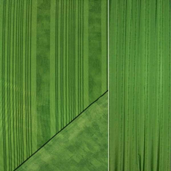 Сатин портьерный зеленый в темно зеленые полосы ш.148