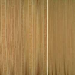 Сатин в бежевые и коричневые полосы ш.144