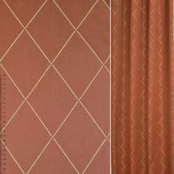 Сатин портьерный жаккардовый бордовый в бежевые ромбы ш.141