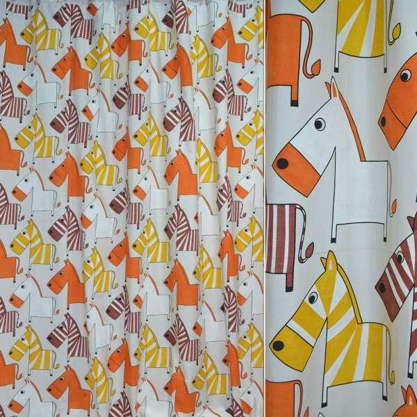 Тканина порт. молочна з жовто-оранж. зебрами ш.280