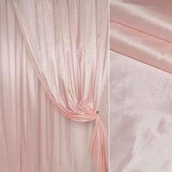 Тафта портьерна рожева ш.280