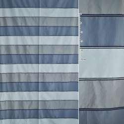 Тафта голубая,серая и синяя полоска ш.140