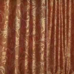 Тафта терракотовая в золотой растительный узор ш.140