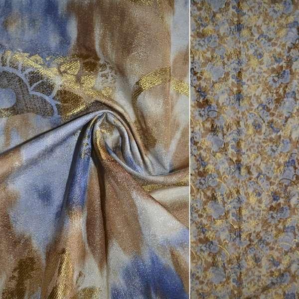 ткань обивочная коричнево-золотистая с фиол.цв, ш.140