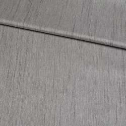 Шовк портьєрний штучний сірий меланж, обважнення, ш.300