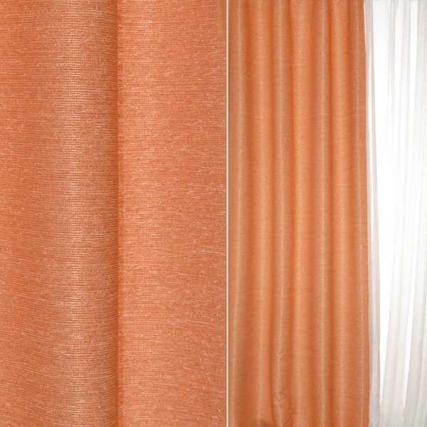 Шинилл оранжево-бежевий ш.150