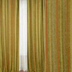 Шенілл жакардовий FUGGERHAUS жовта, зелена, оранж смужка з уважнювачем, ш.285