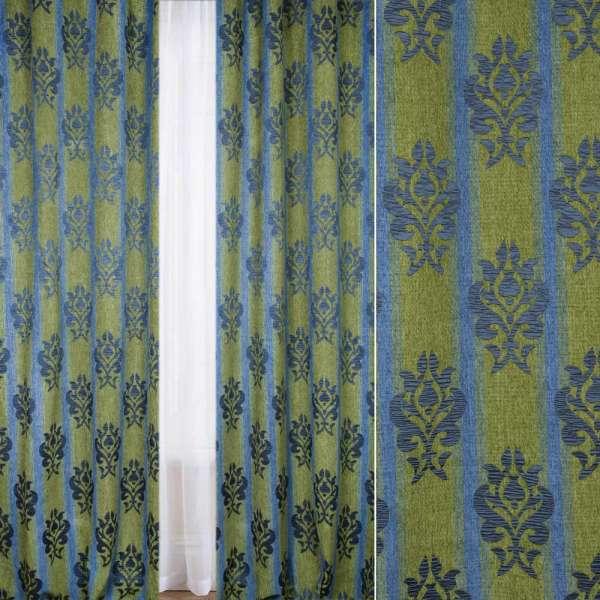 Шенілл жакардовий FUGGERHAUS синьо-зелена смужка + орнамент, з Утяжк, ш.300