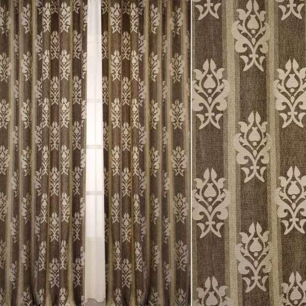 Шенилл жаккардовый FUGGERHAUS бежево-серая полоска+орнамент, с утяжелителем, ш.300