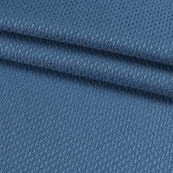 Рогожка вискозная интерьерная темно-голубая ш.140