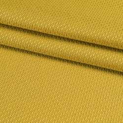 Рогожка віскозна інтер'єрна золотисто-жовта ш.140