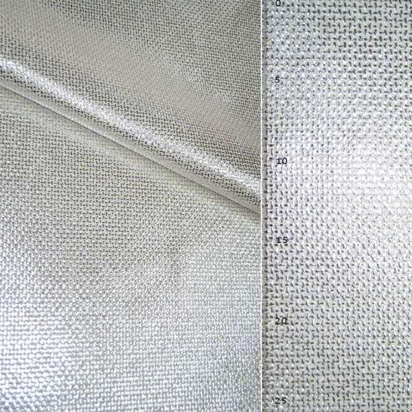 Рогожка бежевая с серебристым напылением ш.140