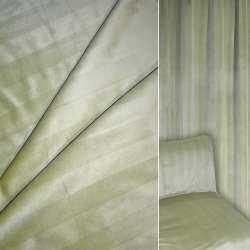 ткань обив. оливковая в полоску (велюр) ш.140