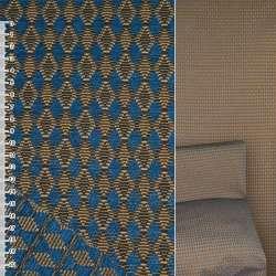 ткань обив. синяя в бежевые ромбы, ш.140