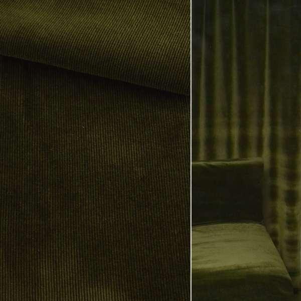 Велюр вискозный мебельный зеленый темный ш.140