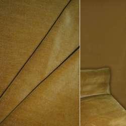 Велюр вискозный мебельный горчичный ш.140