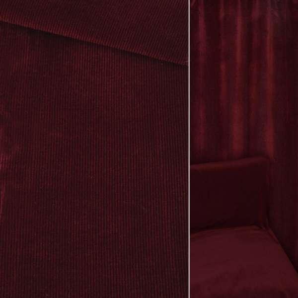 Велюр вискозный мебельный терракотовый ш.140