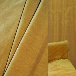 Велюр вискозный мебельный золотисто-желтый ш.140