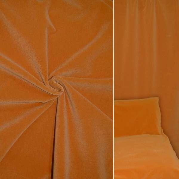Велюр шерстяной мебельный оранжевый ш.140