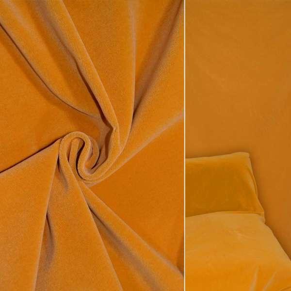 Велюр шерстяной мебельный ярко-желтый ш.140