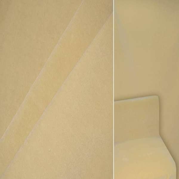 Велюр шерстяной мебельный светло-бежевый ш.140
